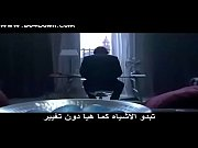 Film Mon Amour 2006