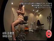 женщины белье видео порно