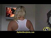 Massage très hot massage erotique agde