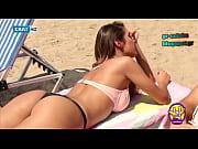 Έ&lambda_&epsilon_&nu_&alpha_ &Kappa_&rho_&epsilon_&mu_&lambda_ί&delta_&omicron_&upsilon_ fuck ass beach