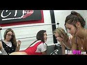 девушке порвали попку кровь видео