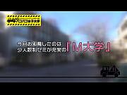 素人動画プレビュー7