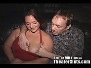 Gay arschlecken gay massage hamburg
