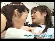 Teacher Asian Seduce