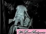 Billig massage stockholm buttplug