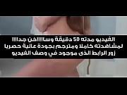 سكس محارم 2018 ابن ينيك امة الفاجرة ام جسم مكنة