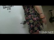 used-7-paperstreet-teenslovemoney-cali hayes-titan