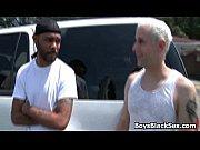 Black dude fuck white guy 07