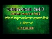 Vashikaran Specialist {Mantra} For Sex 8146591889 xnxxxx