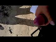 Søren rønholt hvad betyder at have sand grus