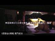 Sex leipzig bdsm filme kostenlos