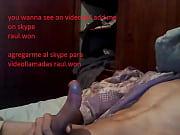 Людмила и пьер вудман русское порно видео