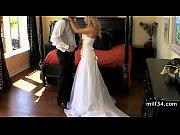 фото без трусов на свадьбе невест
