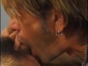 Pigen og pomfritten erotisk massage amager
