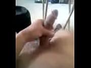 Line verndal naken sexwebcam