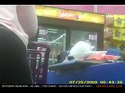 Порно видео большие попы лосинах
