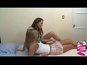 порно внутри вагины камера