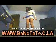 9ahba marocaine qui montre son cul - www.Banotate.c.la