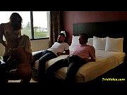 молодые пикап порно видео