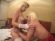 видео порно с широкими бедрами и попой