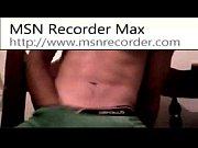Hot Guy MSN