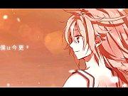 chikyuusaigo no kokuhaku wo &atilde_&euro_rukute&atilde_&euro_&lsquo_ sang