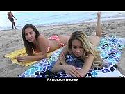 Видео ххх жестокий секс знаручникамы и пльоткамы