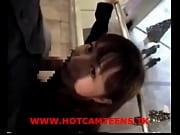 hot japanese teen giving head on a public.