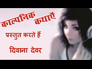 diwana dewar -&nbsp_hot and romantic indian stories -.