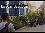 Пассивный парень получил член в анал от мужика смотреть онлайн
