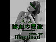 【r.s.c博起男孩】pater, mayor.k - 光明會illuminati(official audio)