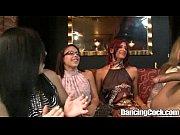 Порно фото сессии кармелы бинг