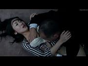 Hikari Kajiwara - Cold Fish