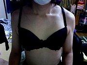 Sky thai massage g punkt vibrator