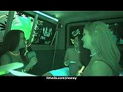 Видео высокие грудастые мулатки