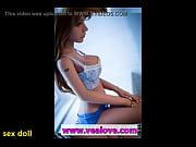 www.vealove.com 148cm 4.59ft marcelle full sized realistic.