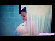unter der dusche