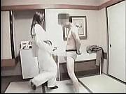hot karate girl kneeing balls