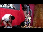 девушка делает мужчине массаж простаты порно видео