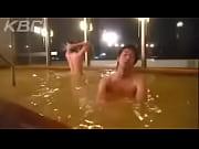 Spa i karlstad thaimassage hisingen