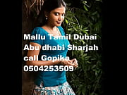 malayali call girls aunty housewife dubai sharjah abudhab 0503425677