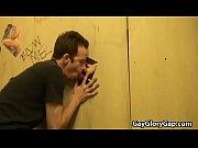 Gay Interracial Cock SUcking And Steamy Cock Rubbing XXX Video 28