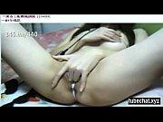 hot china student sexy caress tease temptation to ha