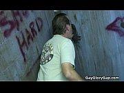 Видео гейпорно трансы извращенцы
