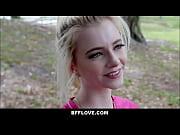 секс елена викторовна видео воспитатель