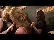 Blond girls lips print on wazoo