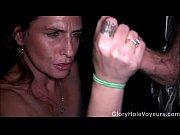 порно ролики с очень худыми зрелыми женщинами