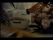 Bei.Anruf.Liebe.1984