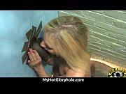 sexy hot ebony interracial blowjob 4