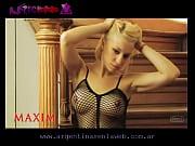 Noelia Tamargo Back Maxim